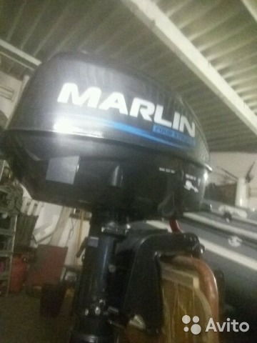 лодочные моторы в комсомольске на амуре