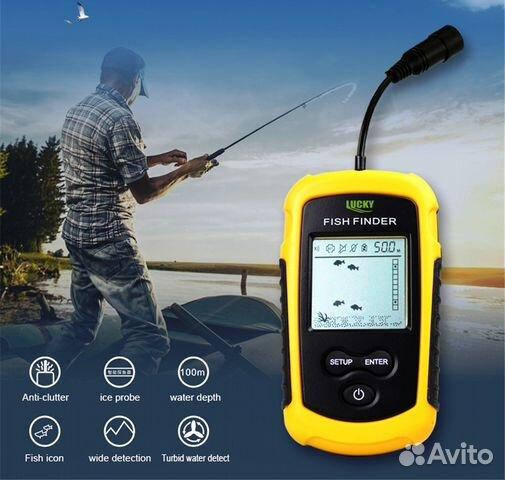 рыбалка с помощью эхолота