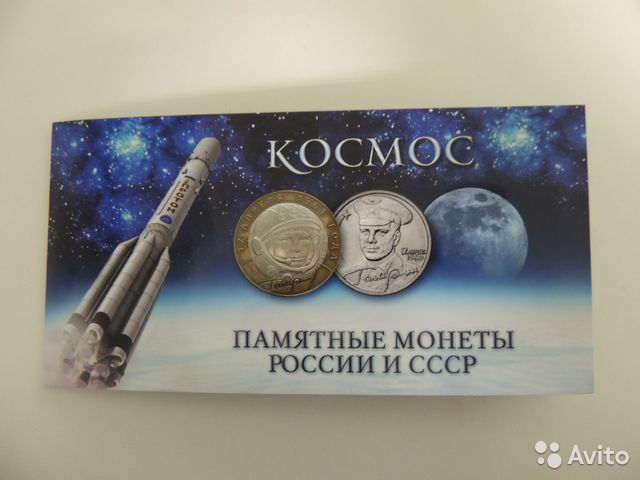 купить юбилейные монеты сбербанка россии каталог цены МРТП