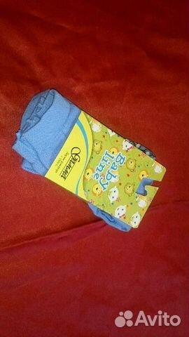 3d49dae3bf296 Детские колготки на мальчика р. 92-98 купить в Саратовской области ...