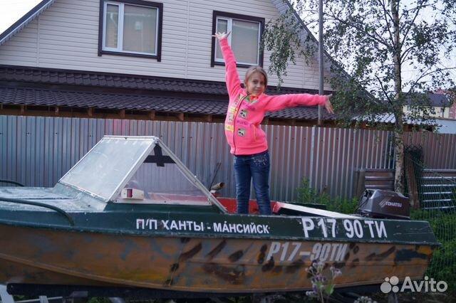 купить в ханты-мансийске лодку пвх
