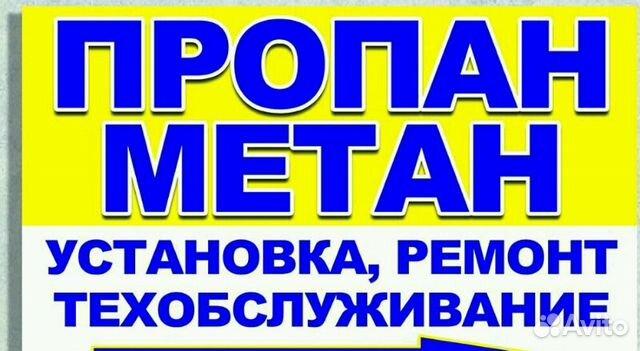 Авито крымск подать объявление работа подгорный красноярский край свежие вакансии