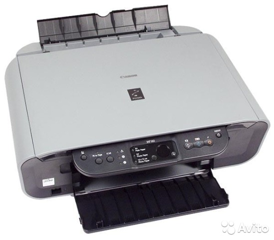 MP160 CANON PRINTER WINDOWS XP DRIVER
