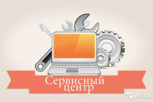 Требуется мастер по ремонту телефонов и компьютеров