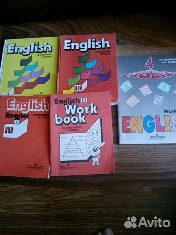 Учебники за 10 класс купить в калмыкии на avito — объявления на.