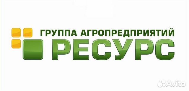вам вакансии на агропредприятиях в москве современное функциональное нижнее