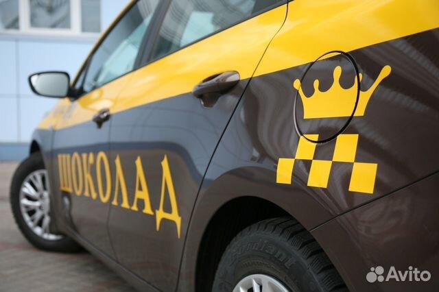 Аренда с лицензией такси