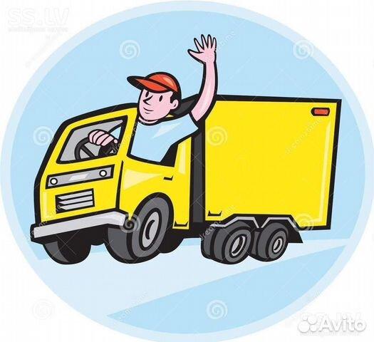 модель водитель на доставку мебели вакансии внимание:Чтобы