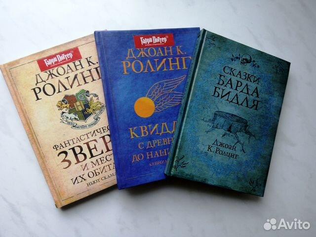 Книга шахматный учебник пожарский в. Тд феникс купить в москве и.