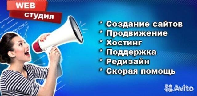 Продвижение сайтов в таганроге скачать бесплатно xrumer 7.08 elite
