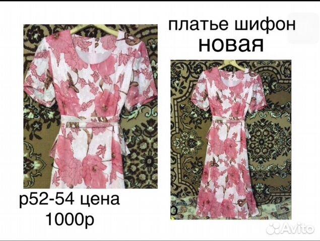 Шифоновое платье купить 1