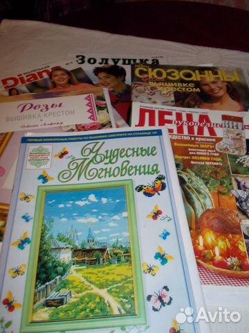 купить журналы для вышивания