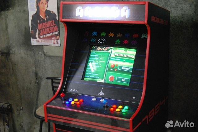 Авито игровые автоматы играть бесплатно как выиграть в игровые автоматы, как обмануть игровые автоматы
