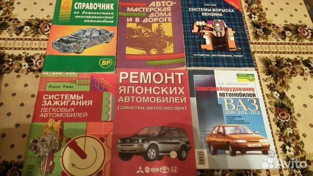 Учебник электрооборудование автомобилей в.е.ютт