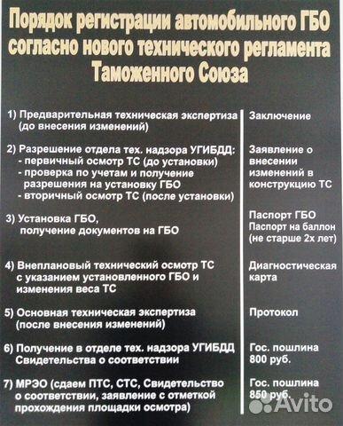 изменения в регистрация гбо