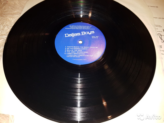 Виниловая пластинка Dallas boys 89185565096 купить 3