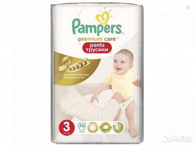 Подгузники Pampers premium 3 трусики 6-11 кг   Festima.Ru ... 7aa00a9a8d2