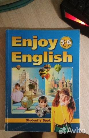Enjoy english 6: workbook 1 / английский с удовольствием. 6 класс.