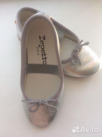 fa558a394a36 Серебристые туфельки / балетки Repetto Paris