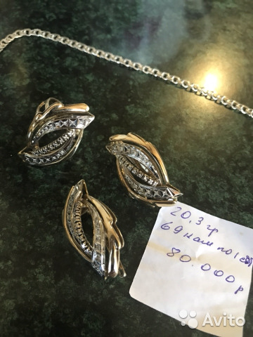 Продать ювелирные изделия— фотография №1. Адрес  Ставропольский край ... 30dd194231d