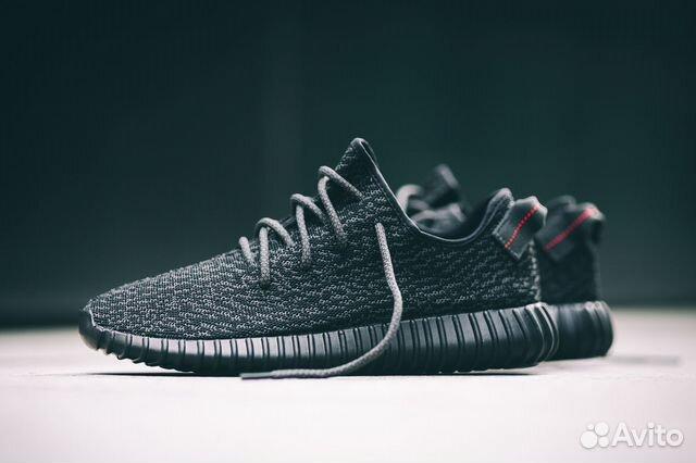 Кроссовки Adidas Yeezy Boost 350 фирменные купить в Краснодарском ... 8e1d5d551da73
