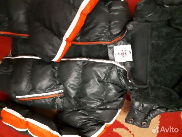 Куртка мальчикам 89289740375 купить 2