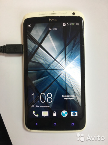 Продам HTC one x beatsaudio 89644505119 купить 3