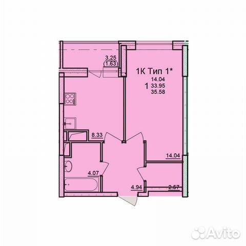 1-к квартира, 35.6 м², 13/17 эт.