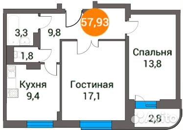 Продается двухкомнатная квартира за 3 648 960 рублей. Правдинский, посёлок городского типа Зеленоградский, Пушкинский район, Московская область, улица Зелёный Город, 5.