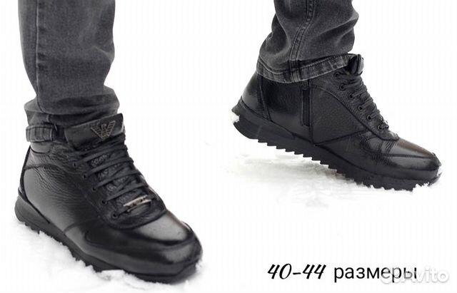 Зимние кроссы Bikkembergs и Аrmani   Festima.Ru - Мониторинг объявлений cc6d75fbd79