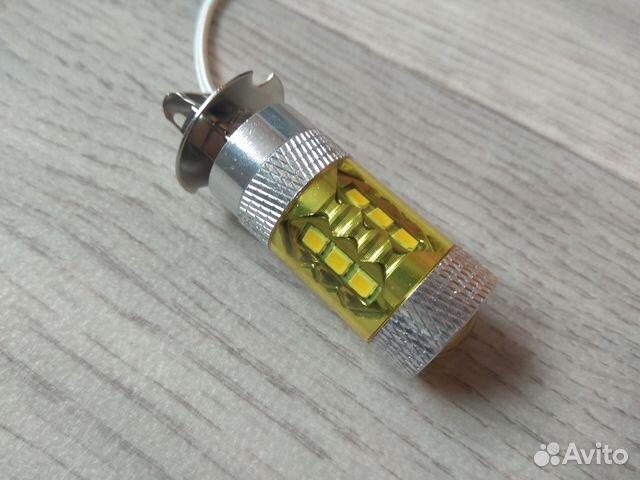 диодные лампы H3 Festimaru мониторинг объявлений
