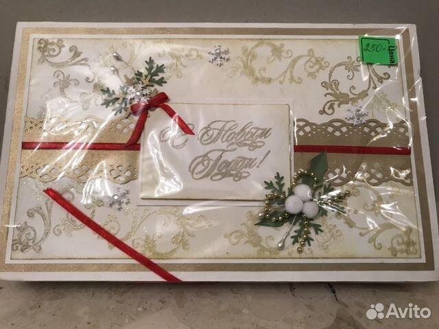 Подарочная коробка «С Новым Годом». Handmade 89114516362 купить 3