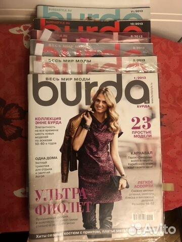 f4122dcc7ed Журналы Burda 2013