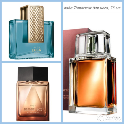 Avon мужские ароматы Segnotomorrowluck Limitless Festimaru