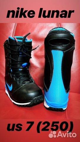 df0b62a8 Сноубордические ботинки nike lunarendor | Festima.Ru - Мониторинг ...