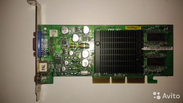 V9520MAGICT DRIVERS FOR WINDOWS 8