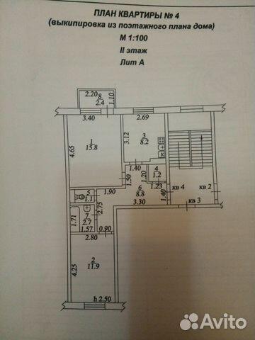 Продается двухкомнатная квартира за 1 750 000 рублей. г Саратов, ул Калининская.