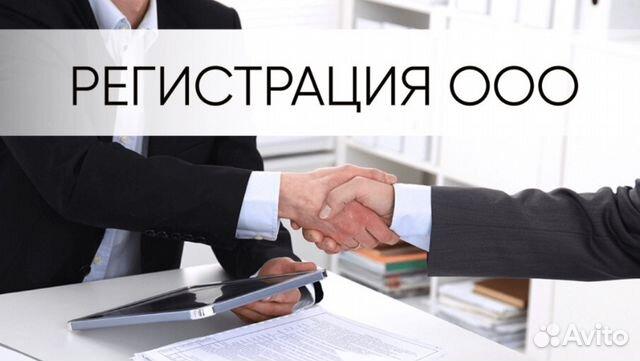 Регистрация ип в туле i проверка лицензии 1с бухгалтерия