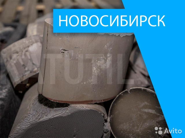 Скупка часов новосибирск в ломбардах москвы часы