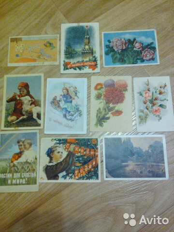 Картинках, скупка советских открыток петербург