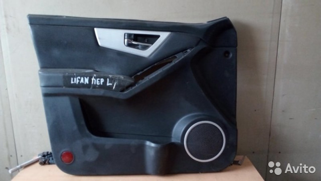 89026196331 Обшивка двери передняя левая Lifan X60 1 поколение