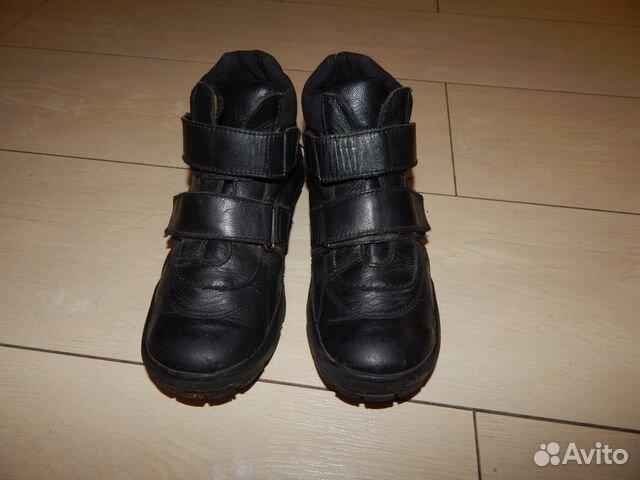 6d224e85f Фирменная обувь на все сезоны 37-38 р-р купить в Москве на Avito ...