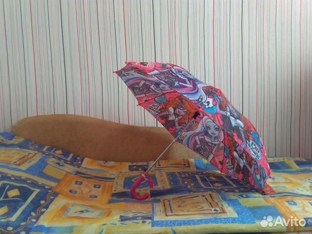 Kids umbrella Monster High