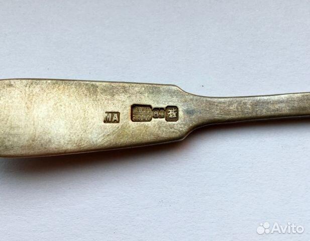 Ложечка царская 1896 серебро купить 4