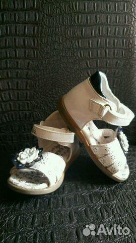Детские сандалии 89997250507 купить 1