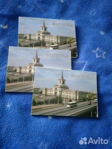 Надписью, почтовые открытки волгоград