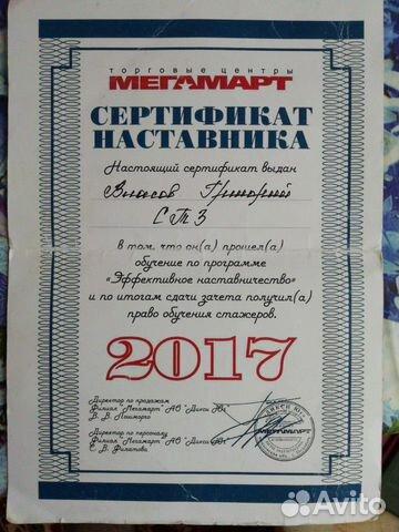 Резюме машиниста конвейеров куплю элеватор в ростовской области