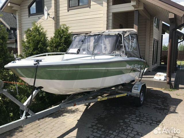 Boat Silver 490