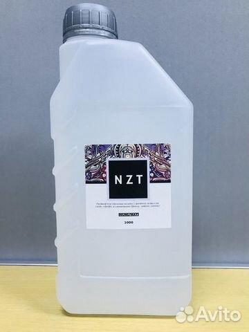 Раствор -NZT- (медь,серебро,алюминиевая бронза) 89885195421 купить 1