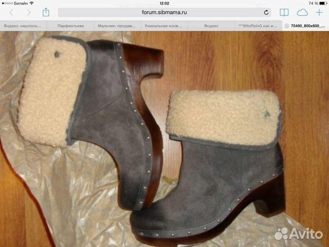 мужские зимние ботинки известных фирм
